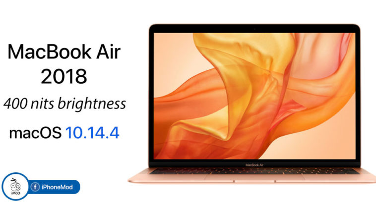 Macbook Air 2018 With Brighter Display Macos 10 14 4 Update
