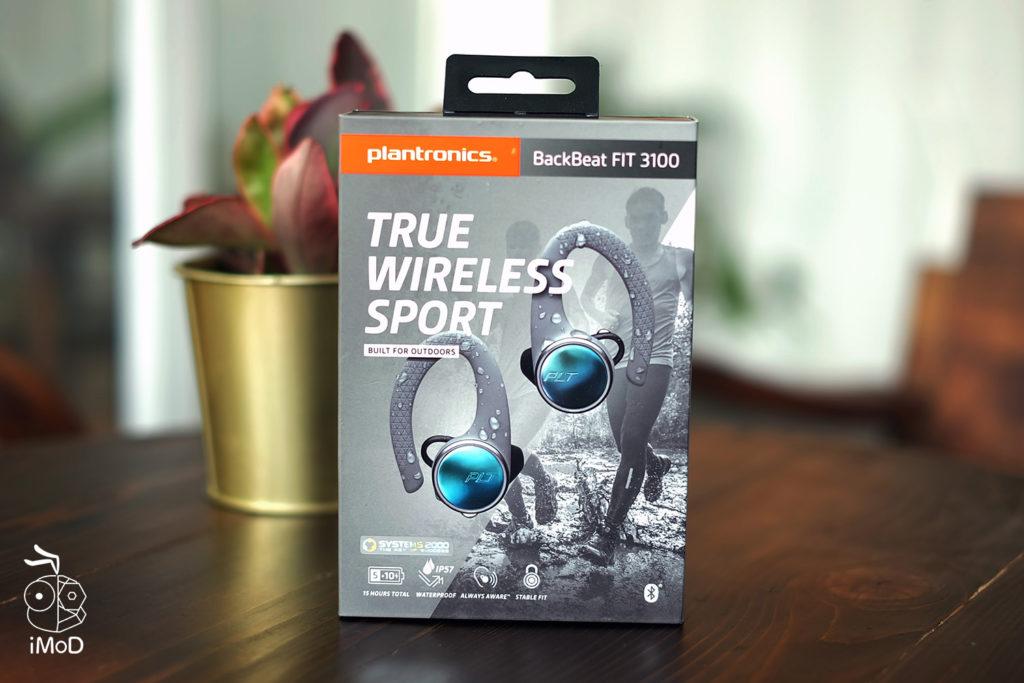 Plantonics Backbeat Fit 3100 True Wireless Sport Review 1