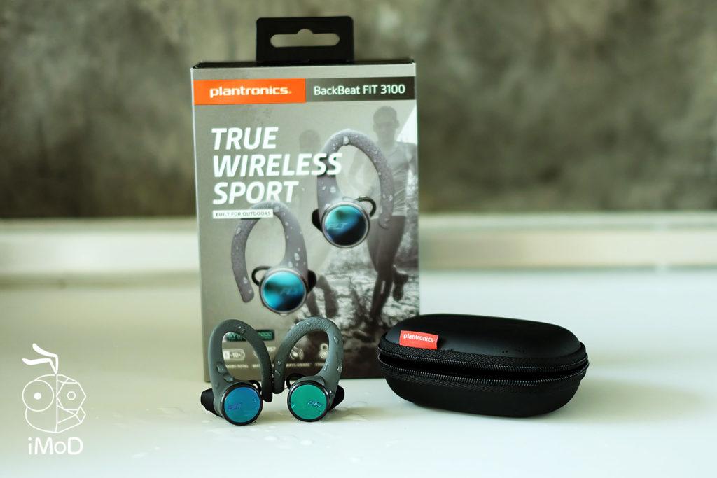 Plantonics Backbeat Fit 3100 True Wireless Sport Review 25