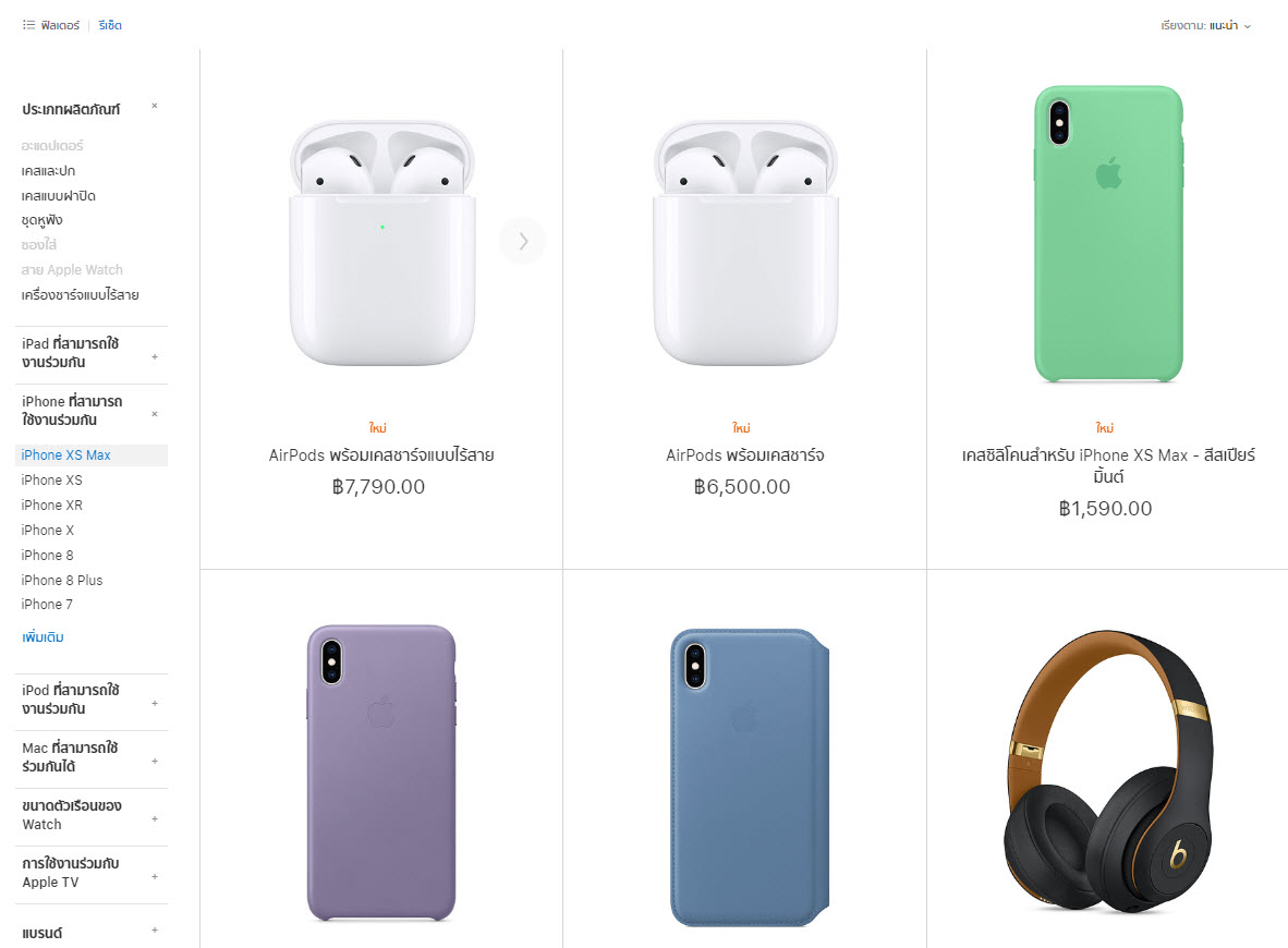 Smart Battery Case Iphone Airpods Charge Case Not Available Store Online Th Reasons Img 1
