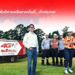 Truemove H Service Data All Thailand