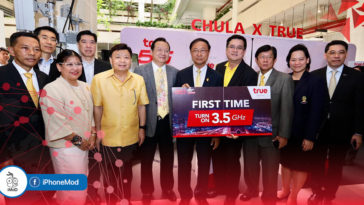 Truemove H Test 5g First Time In Thailand