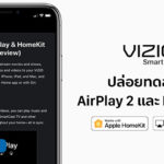 Vizio Smart Tv Release Register Test Airplay 2 Homekit