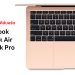2018 Macbook Pro Air Keyboard Repair Program