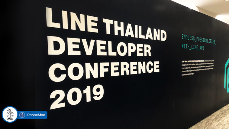 Cover Line Dev.