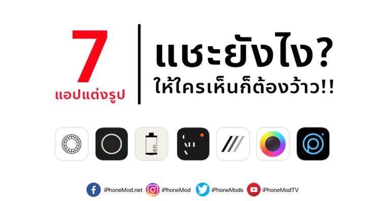 Cover Application Camera2