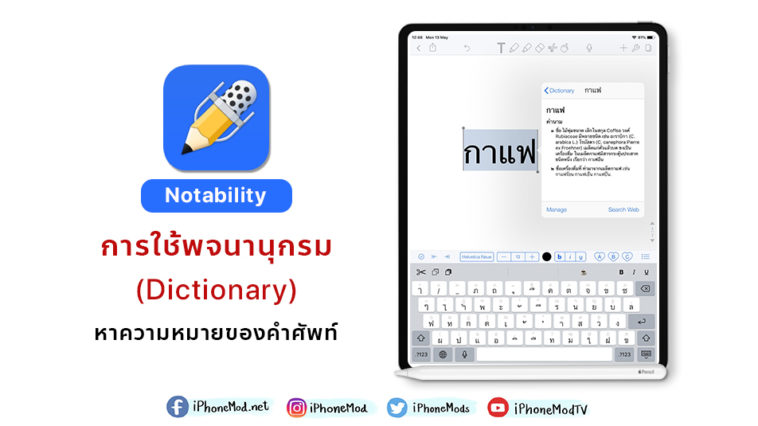 Cover Dictionary