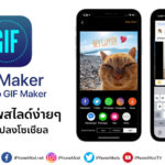 Cover Gif Maker