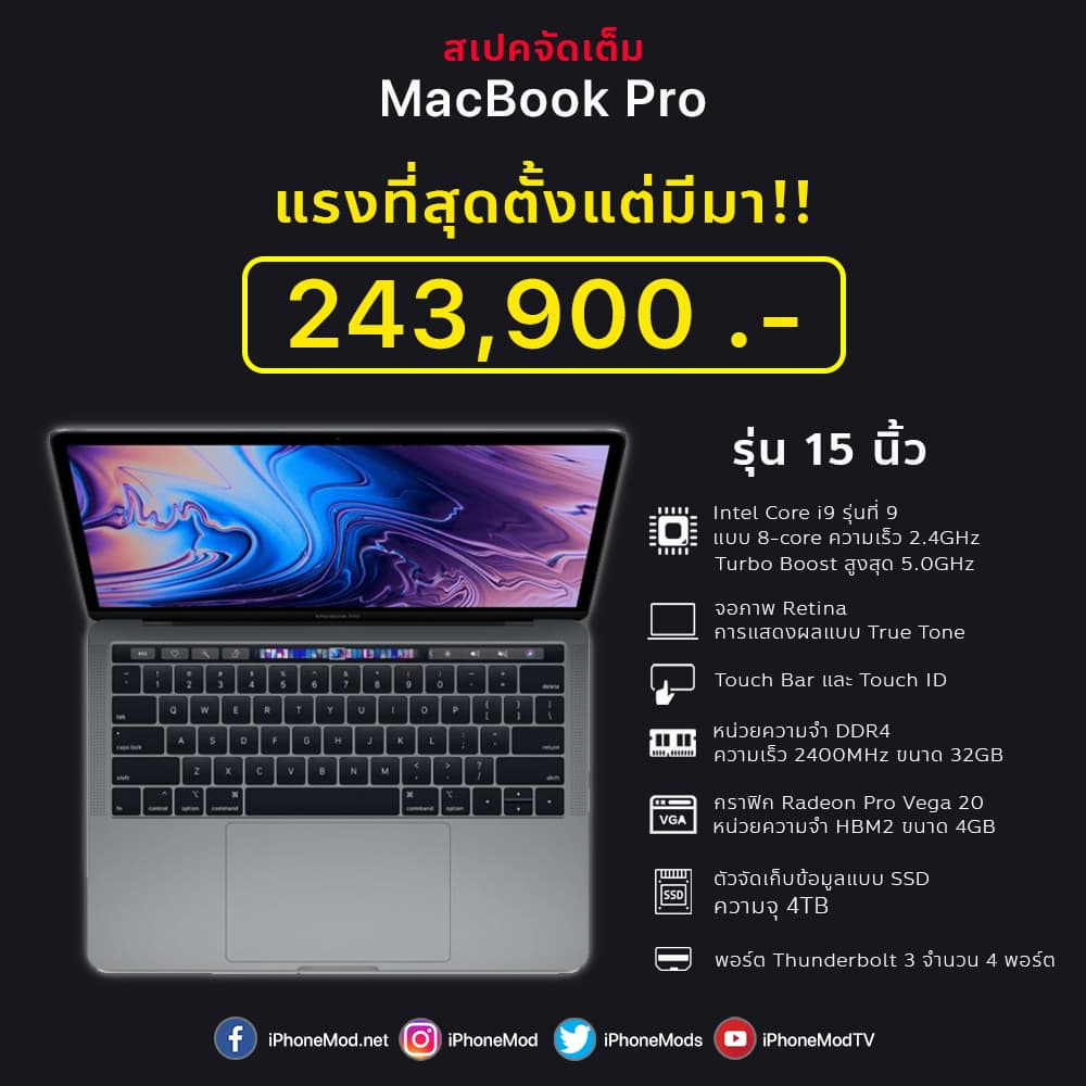 Macbook Pro 2019 I9 8cores Full Config Price 03