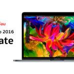 Apple Backlight Service Program Macbook Pro