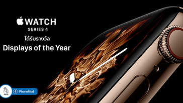 Apple Watch Series 4 Win Displays Of The Year Award