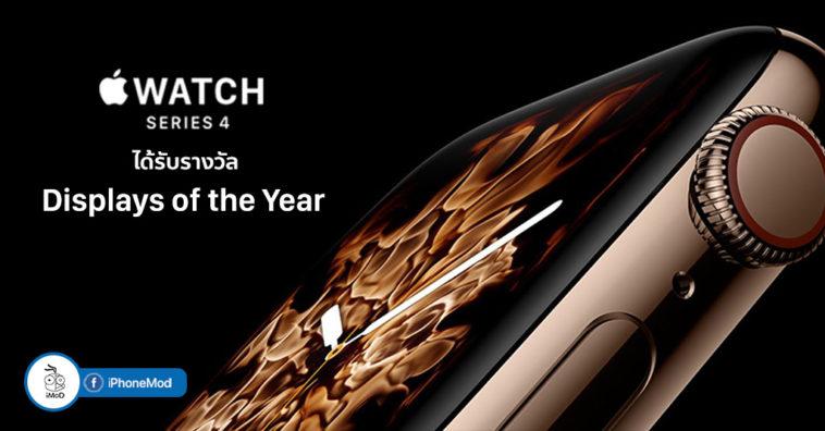 Apple Watch Series 4 Win Displays Of The Year Award