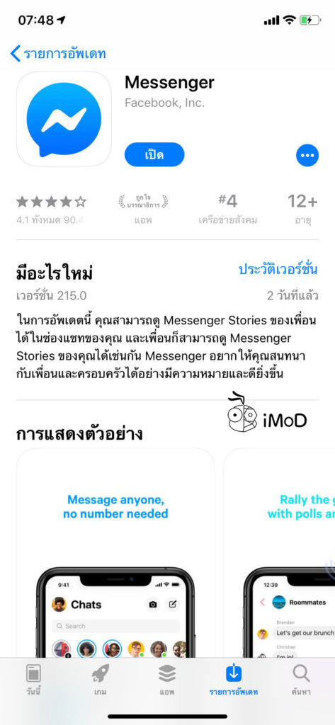 Facebook Messenger Update View Friend Story In Chat 2