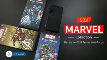 Focus Marvel Collection Covers Wp