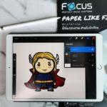 Focus Paper Like Film Review 145431