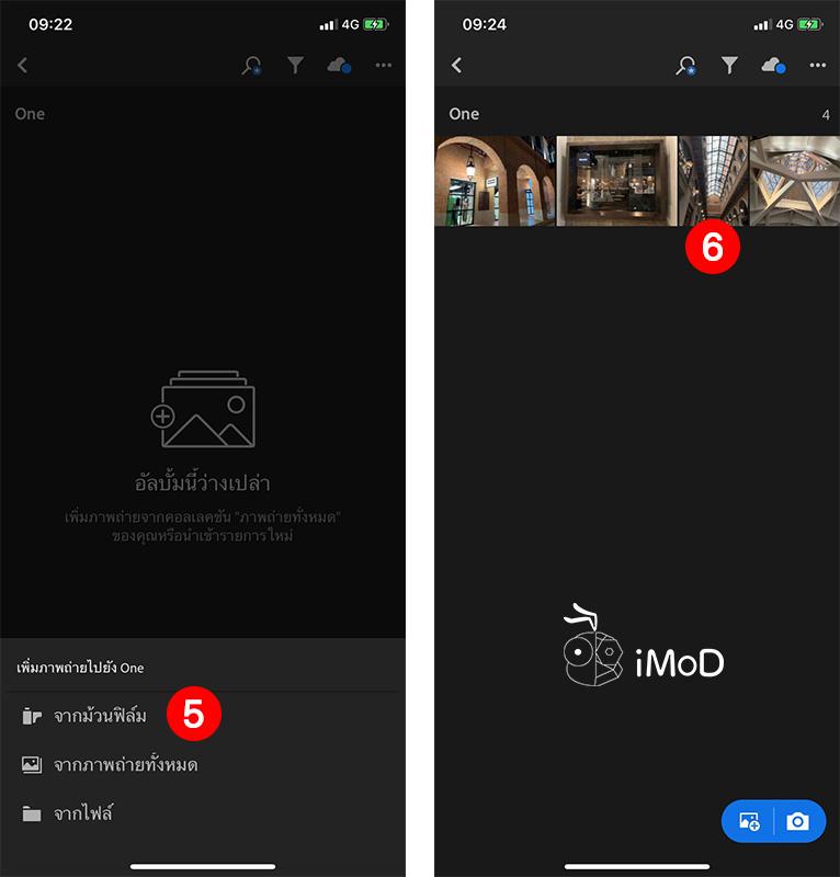 How To Create Preset Lightroom Iphone Ipad 2