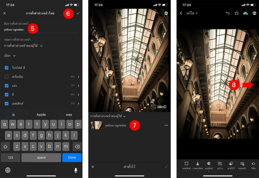 How To Create Preset Lightroom Iphone Ipad 4