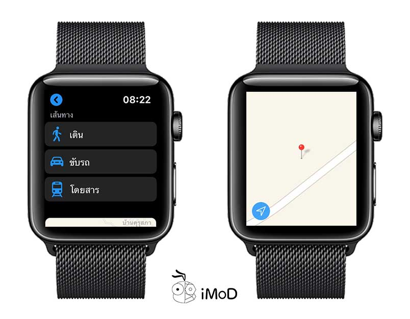 How To Send Current Location In Messagej On Apple Watch 2