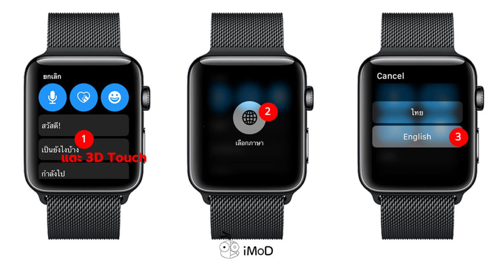 How To Send Emoji Message By Scribble Apple Watch 1