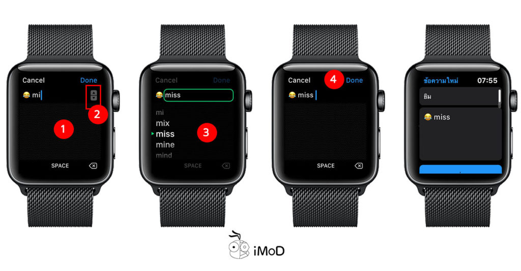 How To Send Emoji Message By Scribble Apple Watch 3