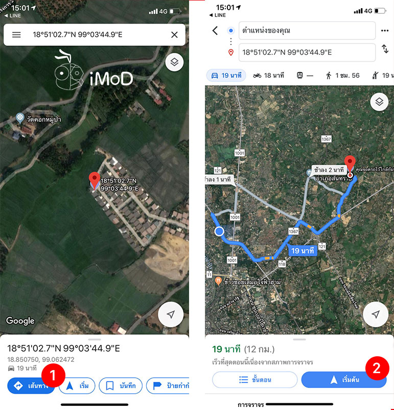How To Set Parking Location Google Maps Iphone 3
