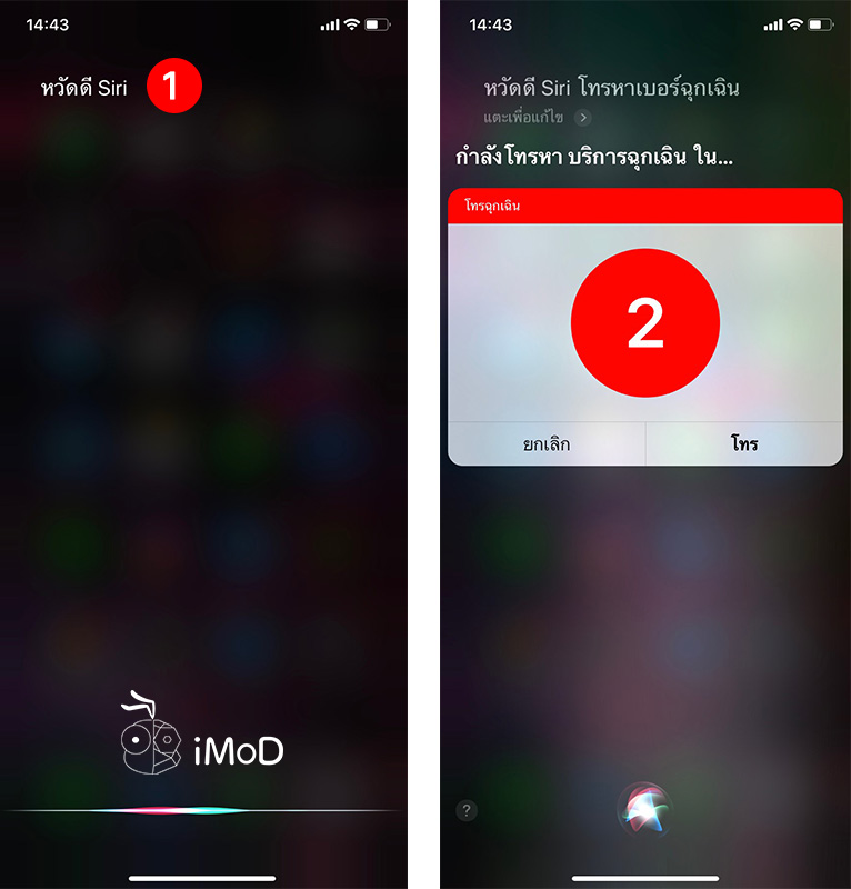 How To Setting Emergency Infomation Iphone Apple Watch 7