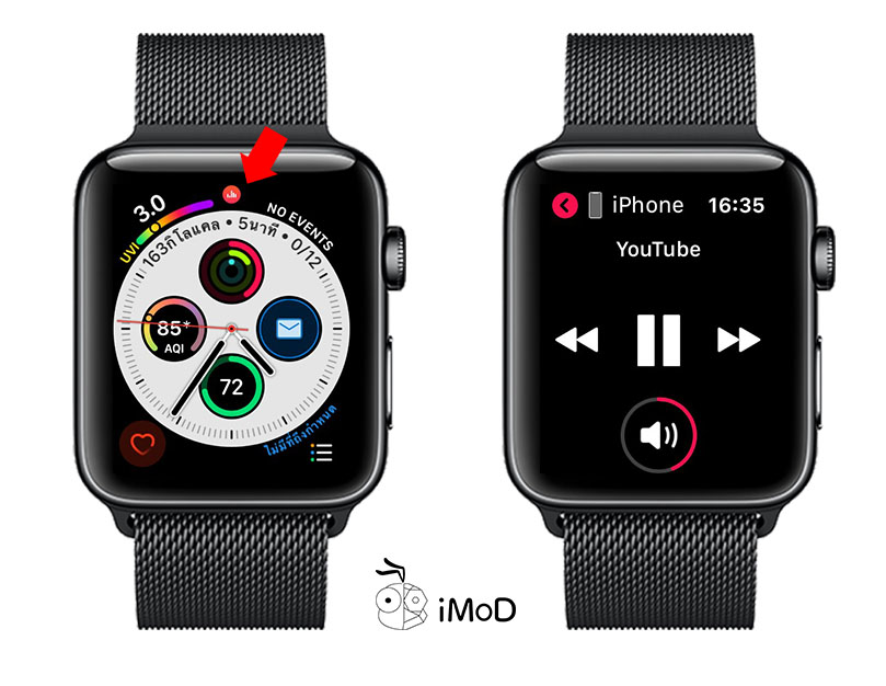 How To Stop Auto Lunch Audio Apps Apple Watch 2