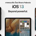 Ios 13 Concept By Alvaro Pabesio Iphone Ipad Cover