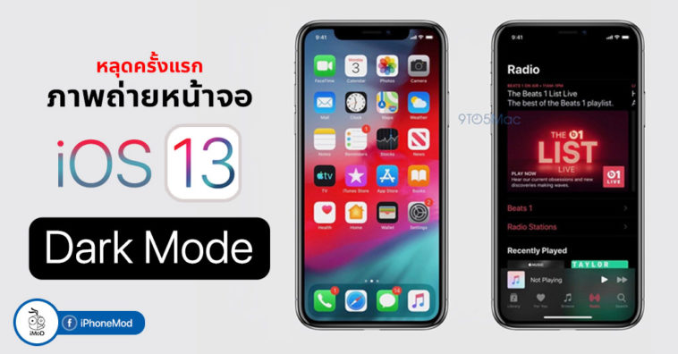 Ios 13 Darkmode