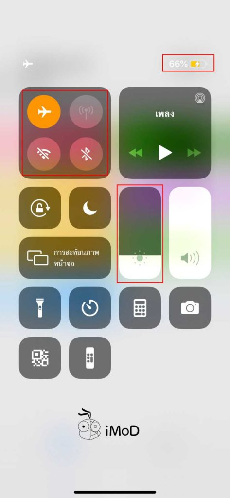 Iphone Shortcuts Charge Fast In Ios 12 3