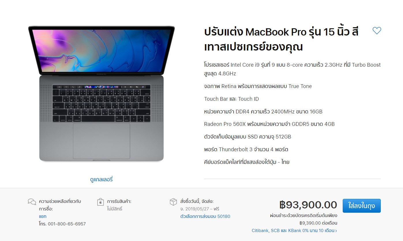Macbook Pro 2019 Img 1