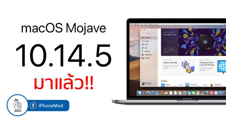 Macos Mojave 10 14 5 Released