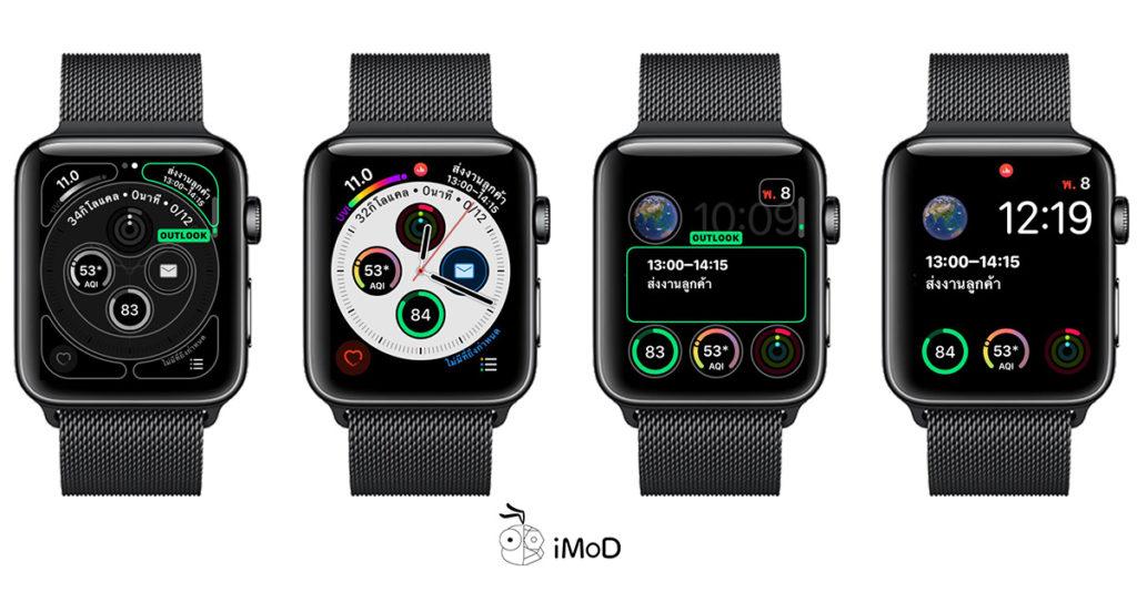 Microsoft Outlook Update New Complicaton Apple Watch Series 4 1