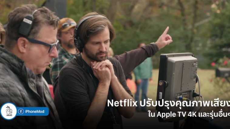 Netflix Announce Improve High Quality Smart Tv