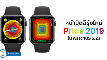 New Apple Watch Face Pride 2019 In Watchos 5 2 1