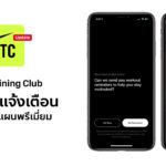 Nike Training Club 6 0 Update Notification And New Premium Plan