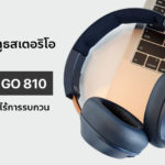 Plantronics Backbeat Go 810 Review Cover 1