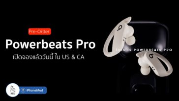 Pre Order Powerbeats Pro Us Ca Feature Image Cover 2