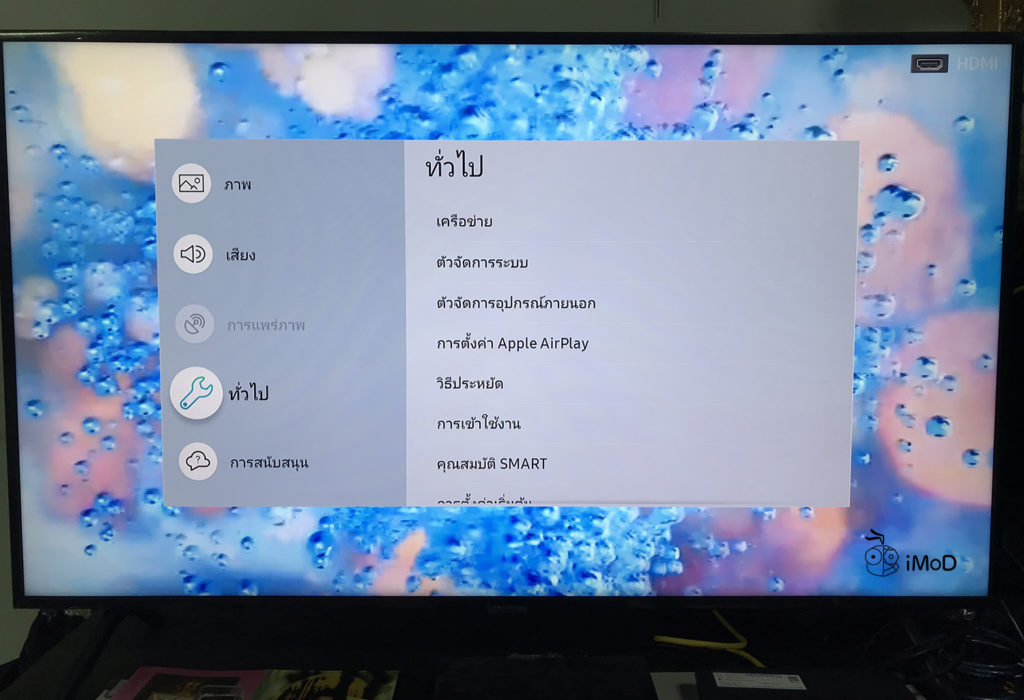 Samsung Smart Tv Use Airplay And Apple Tv App Experience 1