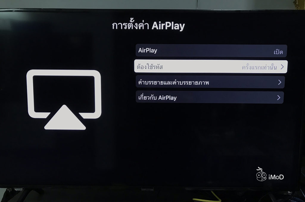 Samsung Smart Tv Use Airplay And Apple Tv App Experience 2