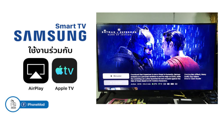 Samsung Smart Tv Use Airplay And Apple Tv App Experience