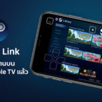 Steam Link Debut For Ios Apple Tv App Store Cover