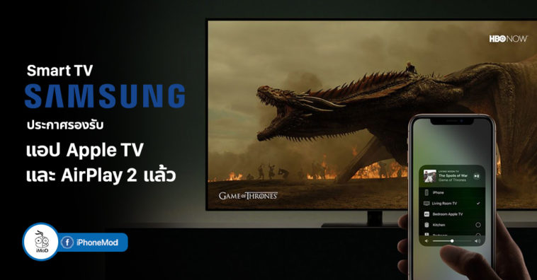 Sumsung Smart Tv Annouce Update Firmware Suppor Tapple Tv App And Airplay2