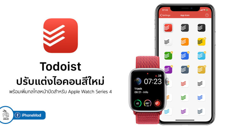 Todoist Update Ios New Icon Color And Apple Watch Series 4 Complication