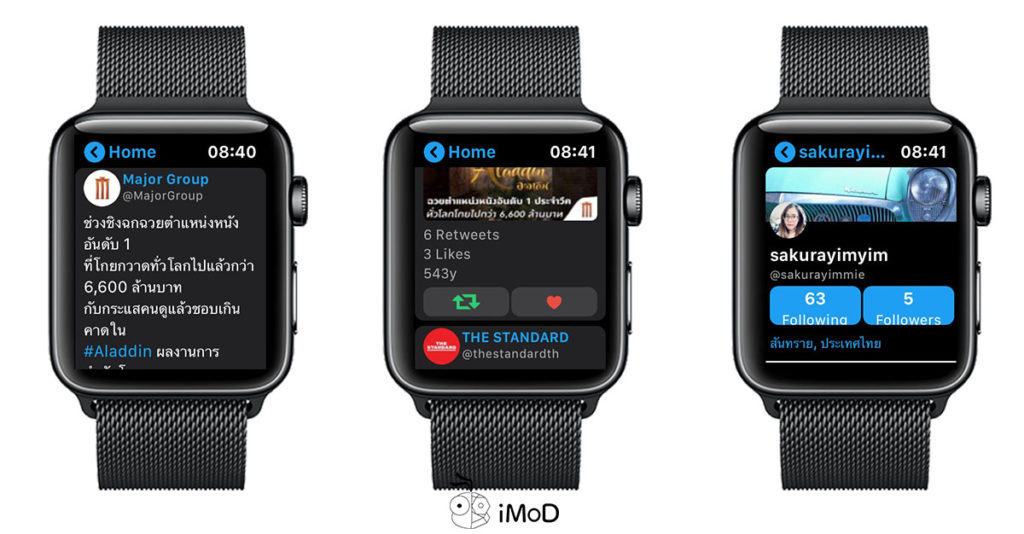 Twitter On Apple Watch By Chirp 2
