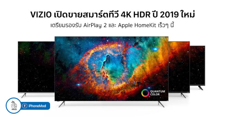 Vizio Release New Smart Tv 4k Hdr 2019 Collection