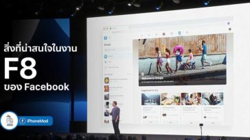 Whats New In Facebook F8 2019