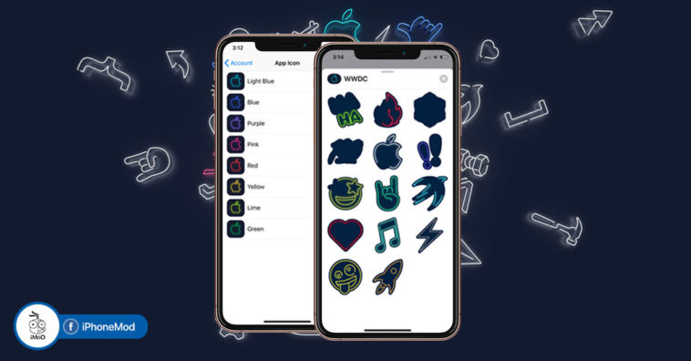 Wwdc App Spot Dark Mode In Ios 13