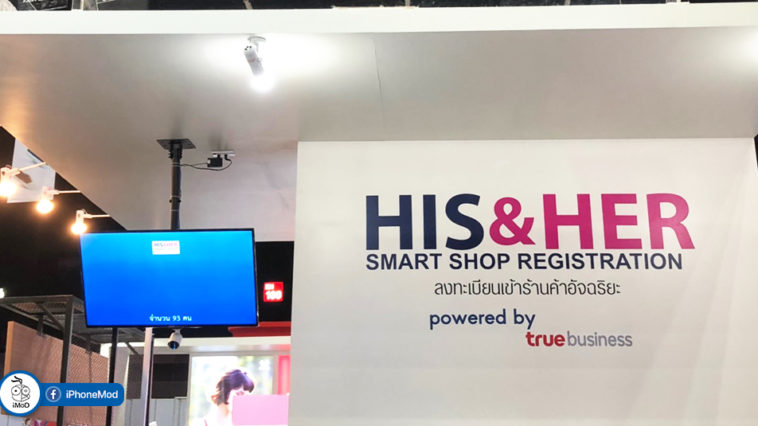 Cover Smart Shop