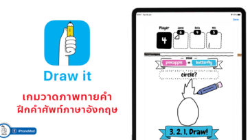 Cover Draw It